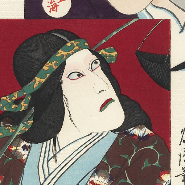 Ja Yanagi (The Snake Willow) by Torii Kiyotada VII (1875 - 1941) and Torii Kiyosada (1844 - 1901)
