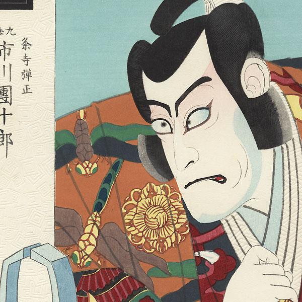 Kenuki (The Tweezers) by Torii Kiyotada VII (1875 - 1941)