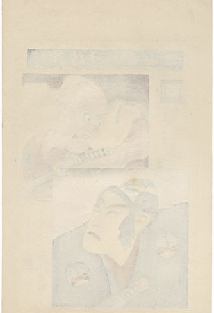 Sukeroku (The Flower of Edo) by Torii Kiyotada VII (1875 - 1941) and Torii Kiyosada (1844 - 1901)