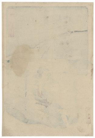 Tsuchiyama: Onoe Kikugoro III as Shirai Gompachi, 1855 by Hiroshige (1797 - 1858) and Toyokuni III/Kunisada (1786 - 1864)