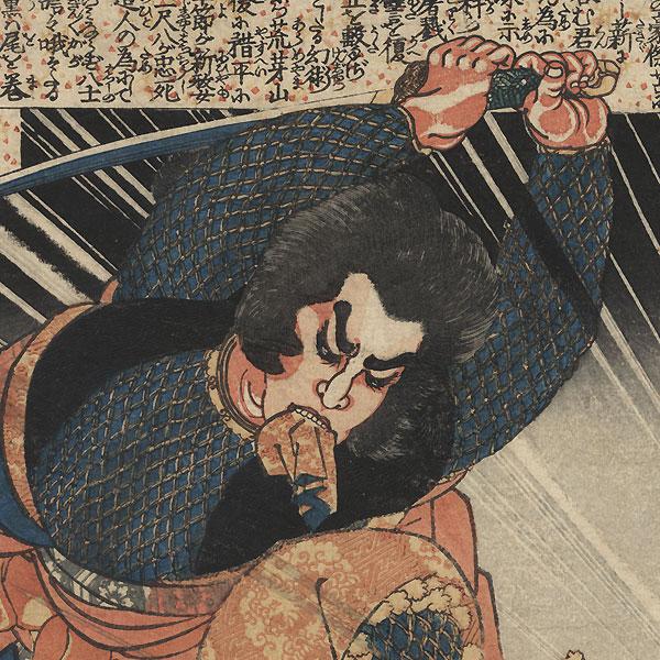 Inuyama Dosetsu Tadatomo by Kuniyoshi (1797 - 1861)