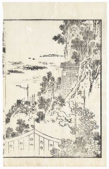 View from a Hilltop Castle, 1833 by Hokusai (1760 - 1849)