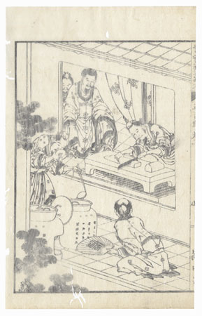 Preparing Food, 1833 by Hokusai (1760 - 1849)