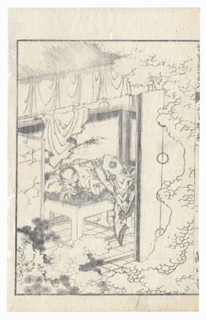 Napping, 1833 by Hokusai (1760 - 1849)