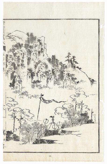 Procession through the Mountains, 1833 by Hokusai (1760 - 1849)