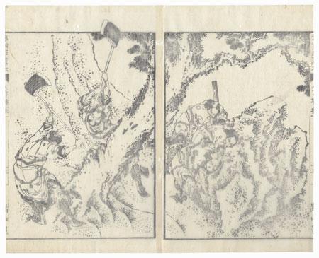 Woodcutters, 1833 by Hokusai (1760 - 1849)