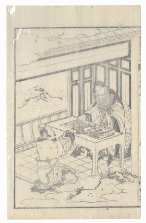 Scholar, 1833 by Hokusai (1760 - 1849)