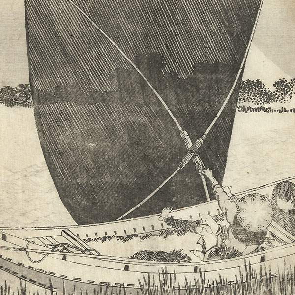 Fuji behind a Net by  Hokusai (1760 - 1849)