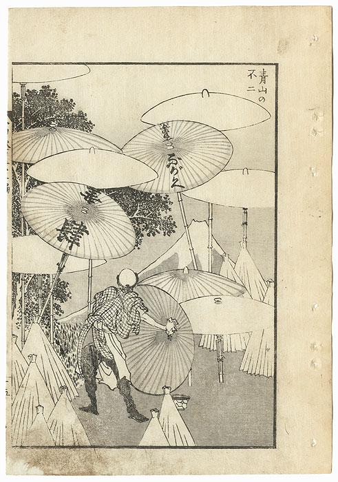 Fuji at Aoyama by  Hokusai (1760 - 1849)
