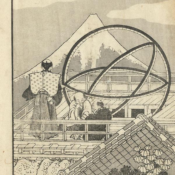 Fuji at Toigoe by  Hokusai (1760 - 1849)