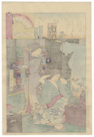 Ainosuke of Inamoto-ro and Kan of Nakanocho, 1884 by Chikanobu (1838 - 1912)