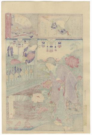 Shotaku of Shinagawa-ro and Omatsu of Nakanocho, 1884 by Chikanobu (1838 - 1912)