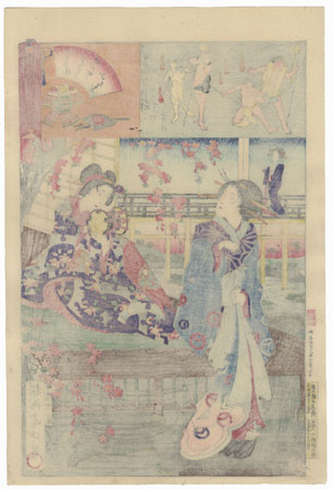 Courtesans of Daimonji-ro, 1883 by Chikanobu (1838 - 1912)