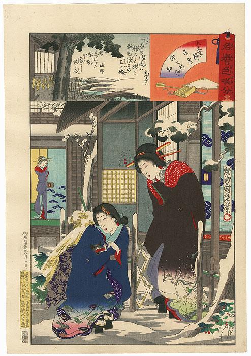 Beauties of Daimonji-ro, 1884 by Chikanobu (1838 - 1912)