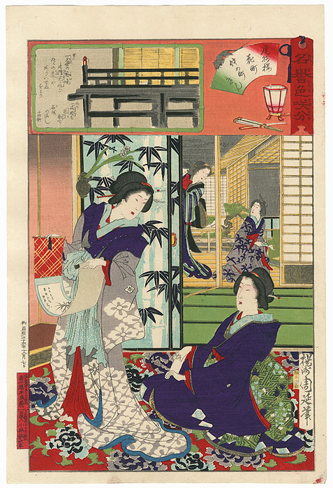 Beauties Hanging a Scroll, 1883 by Chikanobu (1838 - 1912)