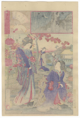 Meizan of Owari-ro and Kojoro of Nakanocho, 1883 by Chikanobu (1838 - 1912)