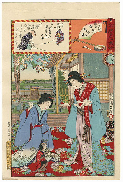 Beauty of Kado-ro and Osome of Nakanocho, 1884 by Chikanobu (1838 - 1912)