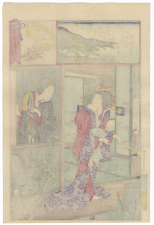 Hagoromo of Kadoebi-ro and Koiku of Nakanacho, 1884 by Chikanobu (1838 - 1912)