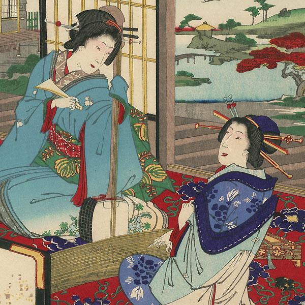 Ariwara of Shinagawa-ro and Beauty of Nakanocho, 1884 by Chikanobu (1838 - 1912)