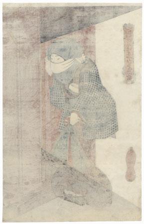 Peeking through an Almost-closed Door, circa 1836 - 1838 by Toyokuni III/Kunisada (1786 - 1864)