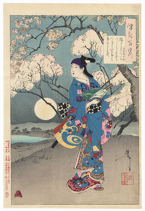 Moon on the Sumida River by Yoshitoshi (1839 - 1892)