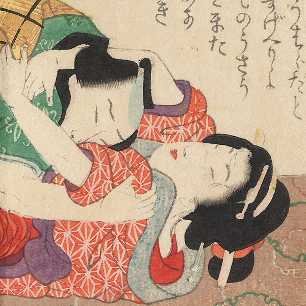 Original Meiji era Shunga Print by Meiji era artist (unsigned)