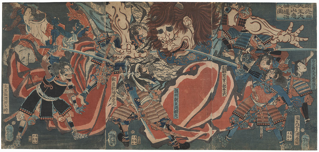 Raiko and His Four Companions Conquer the Demon of Oe Mountain, 1864 by Yoshitoshi (1839 - 1892)