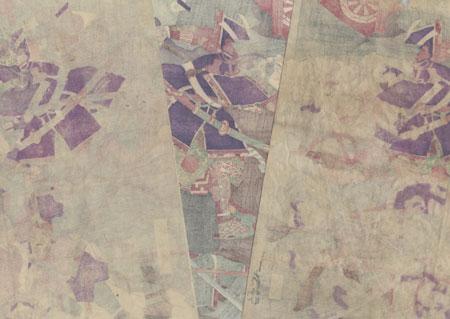 The Battle of Komakiyama  by Yoshitora (active circa 1840 - 1880)