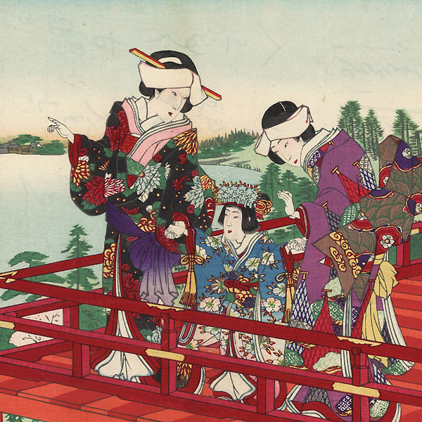 Young Princess Viewing Cherry Blossoms, 1889 by Kunisada III (1848 - 1920)