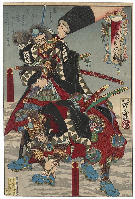 Sugino Jippeiji Tsugifusa and Hayami Tozaemon Mitsutaka, 1885 by Kyosai (1831 - 1889)