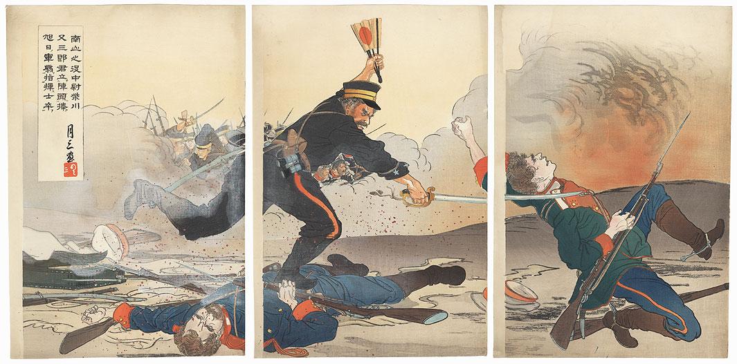 In the Battle of Nanshan Lieutenant Shibakawa Matasaburo Led His Men, Holding up a Rising Sun War Fan, 1904 by Getsuzo (active circa 1904 - 1905)