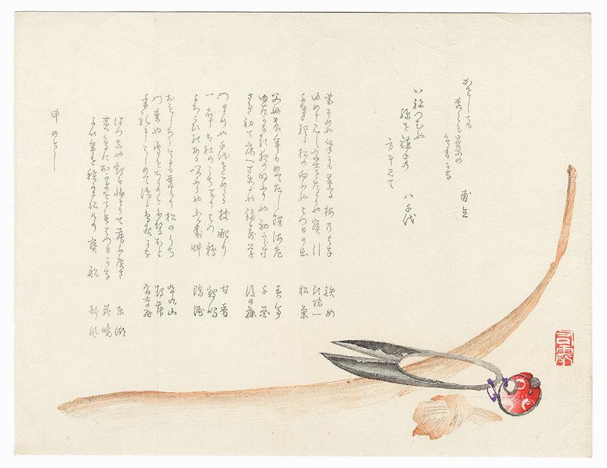 Scissors Surimono by Meiji era artist (not read)