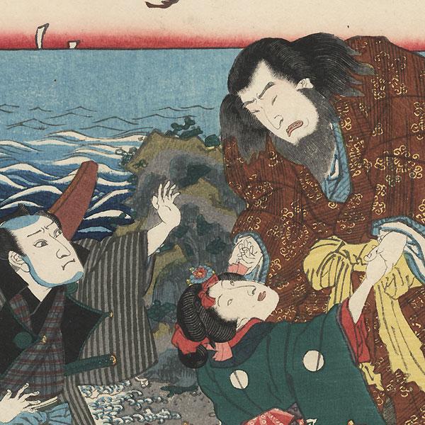 The Syllable Me for Mekura Kagekiyo, the Hyugashima Scene: Ichikawa Danzo VI and Nakamura Utaemon IV by Toyokuni III/Kunisada (1786 - 1864)