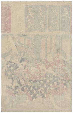 The Syllable Te for the Carriage-pulling Scene in the Play Records of Tenjin: Ichikawa Kodanji IV as Matsuo, Nakamura Fukusuke I as Umeo, and Sawamura Tossho II as Sakuramaru by Toyokuni III/Kunisada (1786 - 1864)