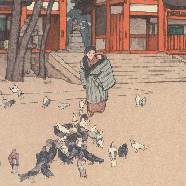Gion Shrine Gate, 1935 by Hiroshi Yoshida (1876 - 1950)