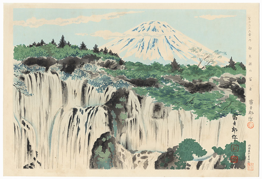 Fuji from Shiroito Waterfall by Tokuriki (1902 - 1999)