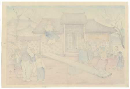 Children Playing by Hiyoshi Mamoru (1885 - ?)