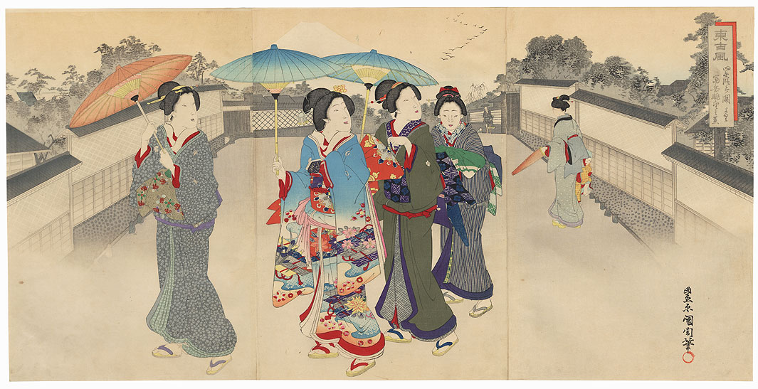 Beauties Strolling along Kasumigaseki by Kunichika (1835 - 1900)