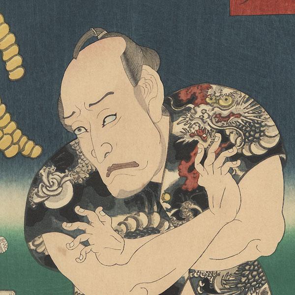 Nakamura Tsuruzo I as Tsuribune no Sabu, 1863 by Toyokuni III/Kunisada (1786 - 1864)