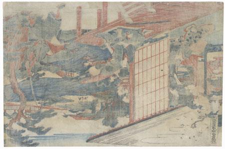 The 47 Ronin, Act 2, circa 1806 by Hokusai (1760 - 1849)