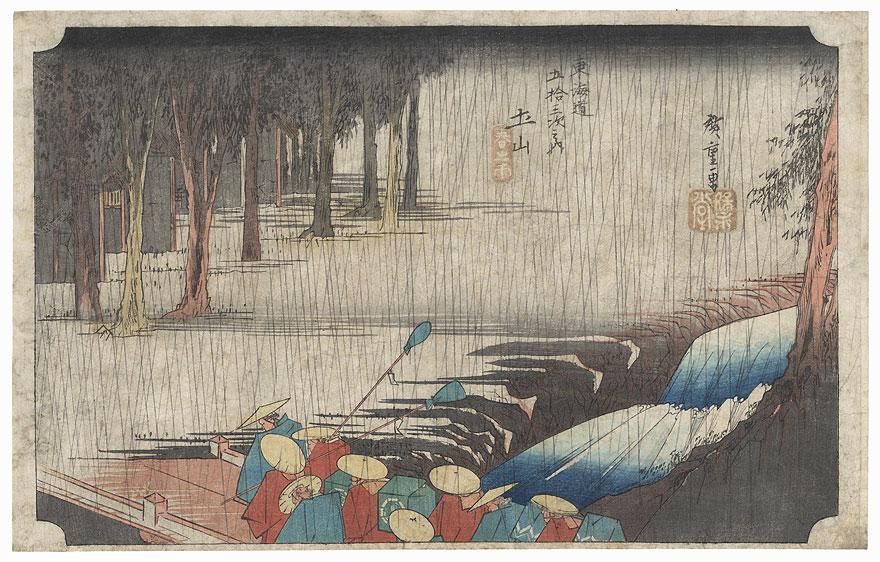Spring Rain at Tsuchiyama, circa 1833 - 1834 by Hiroshige (1797 - 1858)