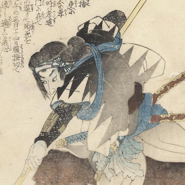 Hayano Kampei Tsuneyo by Kuniyoshi (1797 - 1861)