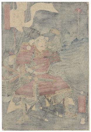 Fire of the Signal Flare: Kusunoki Masashige, 1860 by Yoshifusa (active circa 1840 - 1860)