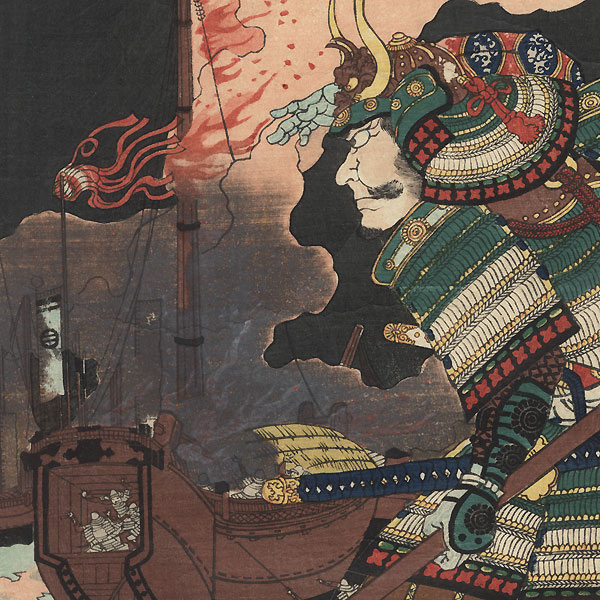 Fire on the Ships: Shirato Hikoshichiro, 1860 by Yoshifusa (active circa 1840 - 1860)