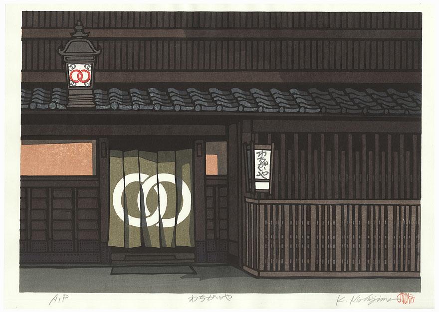 Restaurant Wachigai-ya by Nishijima (born 1945)