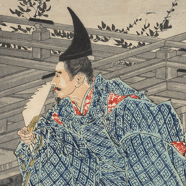 Think of Love  by Yoshitoshi (1839 - 1892)