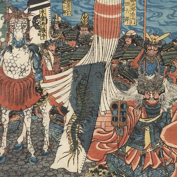 Kansuke Reporting to Shingen at the Battle of Kawanakajima, 1845 by Kuniyoshi (1797 - 1861)