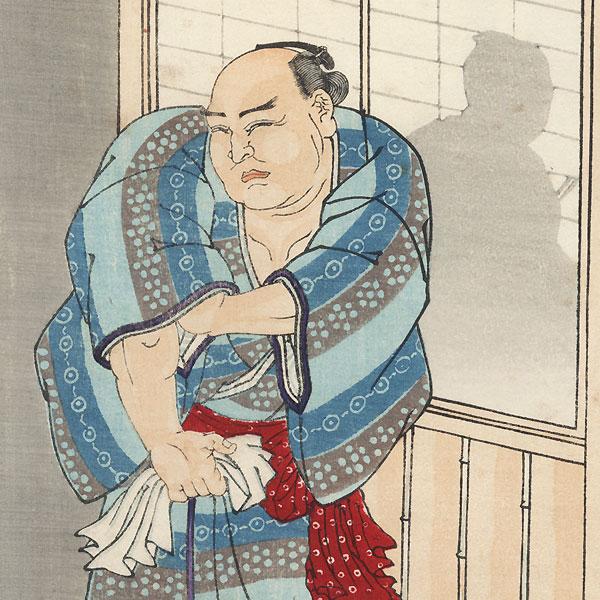 Sumo Wrestler Visitng a Rival by Kuniaki II (1835 - 1888)