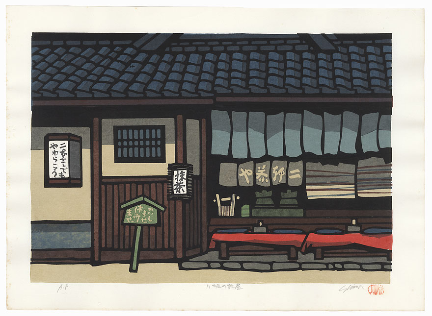 Shop with Benches by Nishijima (born 1945)
