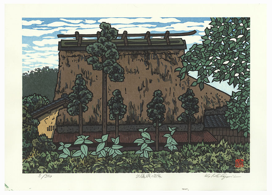 Thatched Roof and Trees by Nishijima (born 1945)